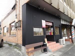 福岡県飯塚市横田66-5